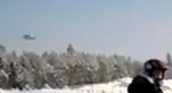 Sweden UFO