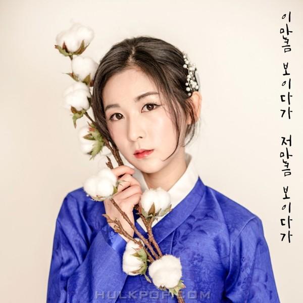 LEE YOON A – New Chunhyangga – Single