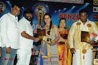 Benze Vaccations Club Alandur Fine Arts Awards 2017 Stills  0020.jpg