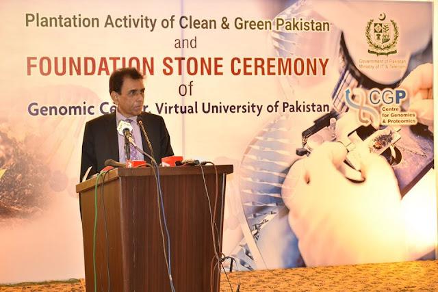 Plantation Activity and Foundation Stone Ceremony (VU Genomic Centre) held at VU