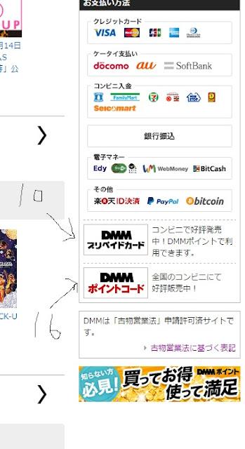 DMM 日本儲值 日本VPN