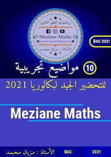 10 مواضيع تجريبية في الرياضيات للتحضير الجيد لبكالوريا 2021 للأستاذ مزيان محمد %25D9%2585%25D9%2588%25D8%25A7%25D8%25B6%25D9%258A%25D8%25B9%2B%25D8%25AA%25D8%25AC%25D8%25B1%25D9%258A%25D8%25A8%25D9%258A%25D8%25A9%2B%25D8%25B2%25D9%258A%25D8%25A7%25D9%2586%2B%25D9%2585%25D8%25AD%25D9%2585%25D8%25AF