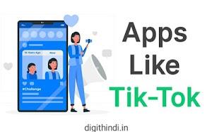 5 tik tok jaise app - टिक टोक जैसी india apps अभी यूज़ करे