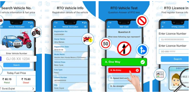 Download Rto Vehicle Information App For Android
