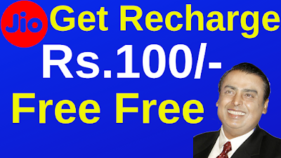 Jio August-2019 Free Recharge Offer