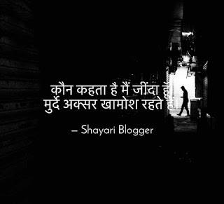 break up shayari