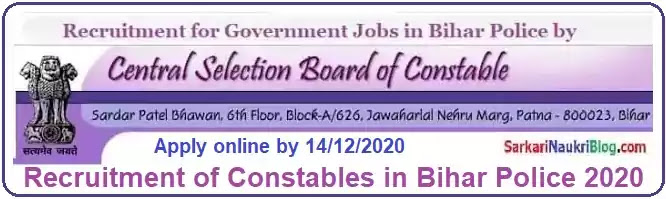 CSBC Bihar Police Constable Vacancy Recruitment 2020