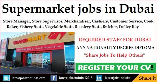 Supermarket jobs in Dubai 2017