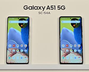 【端末レポート】中間スペック5Gスマホ3機種の1つ、良い意味で無難な「Galaxy A51 5G」(SC-54A)【ドコモ2020-21冬春モデル】