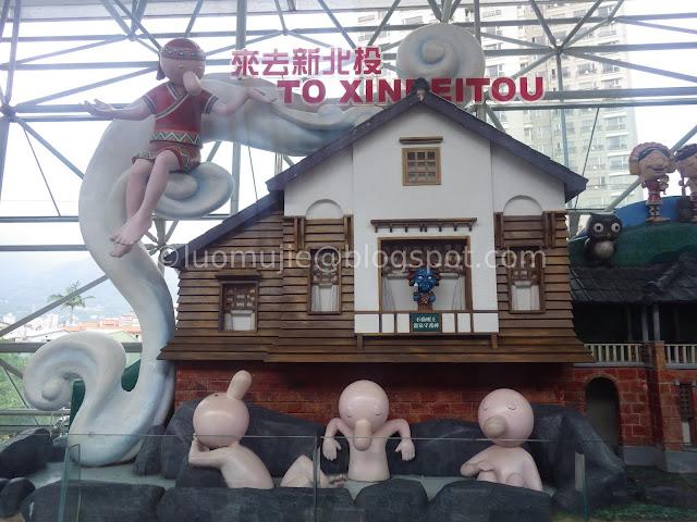 Taoyuan Airport to Beitou