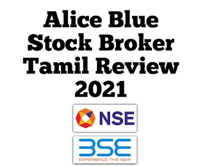 Alice Blue Review 2021 in Tamil