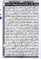 Judul : JAIHAN - AL-QUR'AN DAN TERJEMAHANNYA JUZ 1-30