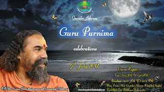 Guru Purnima 2020 wanted to worship the Guru