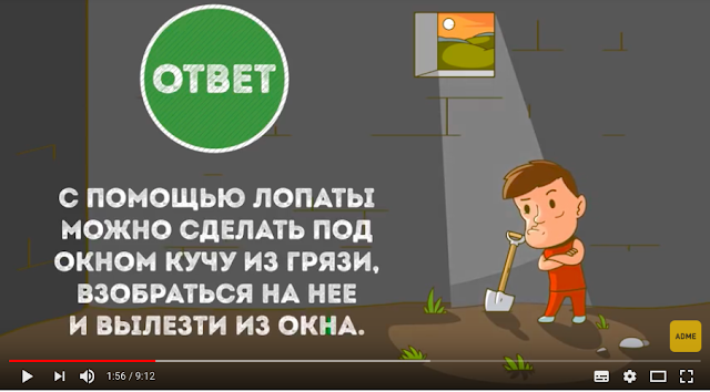 видео русский как иностранный рки