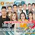 [Album] Sunday CD Vol 273 | Khmer Song 2020