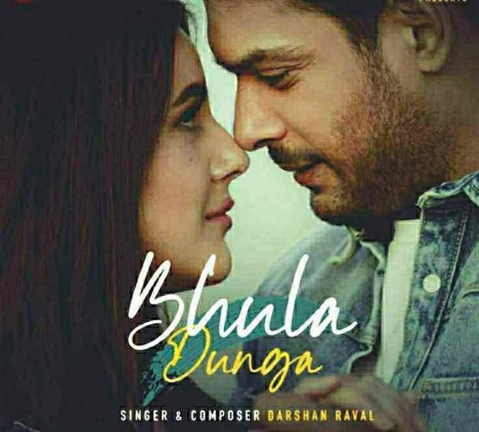 Bhula dunga lyrics - Darshan Raval