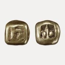 Mata uang kerajaan Medang (Emas atau keping tahil Jawa)