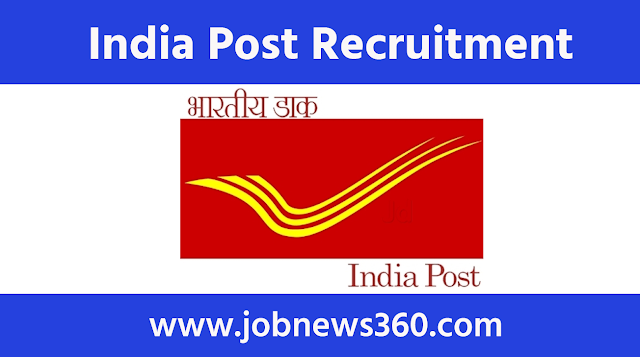 India Post Hyderabad Recruitment 2020 for Motor Vehicle Mechanic