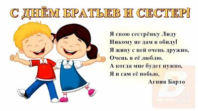 что это за праздник, история появления, отмечают ли его в России
