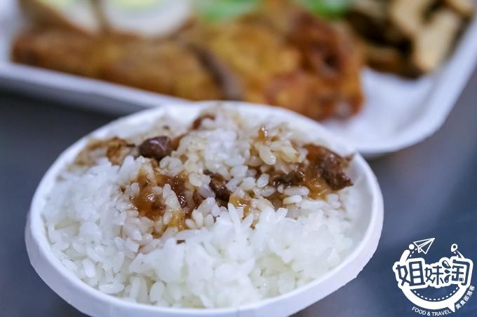 高雄 美食 推薦 老周燒肉飯 三民區 銅板美食