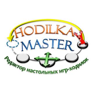 HidilkaMaster - графический редактор настольных игр-ходилок