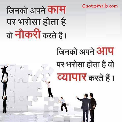Dosti Hindi Suvichar Hindi Quotes T Hindi Quotes Quotes
