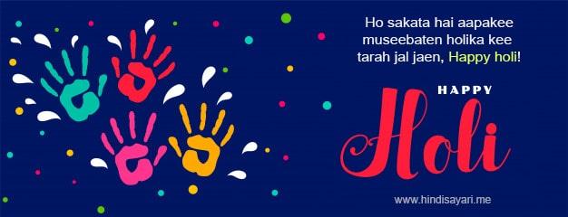 happy Holi wishes in Hindi-min