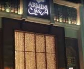 عناوين فروع مطعم ارمين