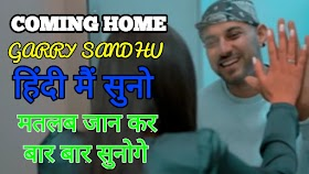 Song Meaning In Hindi