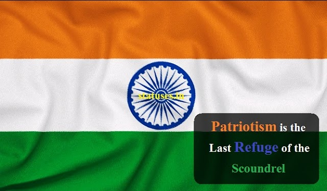 Happy Republic Day 2020 Wishes & Greetings