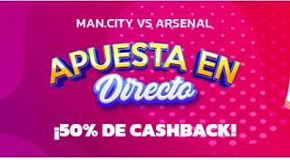 Mondobets promo City vs Arsenal 28-8-21