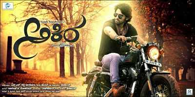Akira (2016) Kannada Full Movie Download 300mb HDRip