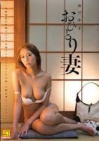 BKKG-009 セツナイおひとり妻