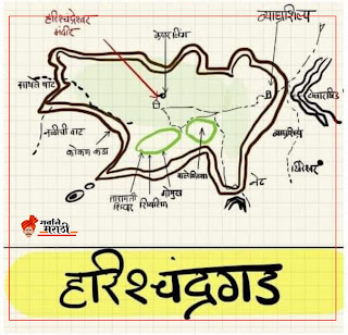 किल्ले हरिश्चंद्रगड (Harishchandragad) map