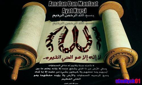 Amalan Doa Dan Manfaat Ayat Kursi Arab Latin Lengkap Dengan Artinya