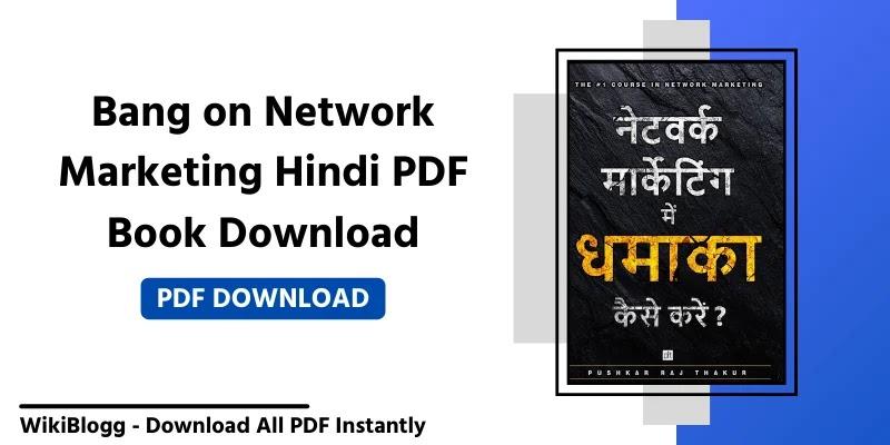 नेटवर्क मार्केटिंग में धमाका कैसे करे पुष्कर राज ठाकुर द्वारा रचित । Bang On Network Marketing PDF Hindi Book Download by PRT