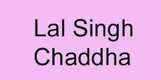 Aamir Khan upcoming flim Lal Singh Chaddha