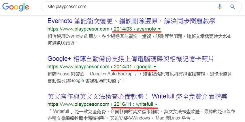 breadcrumb-search-result-not-found-1.jpg-Google 搜尋結果無法出現麵包屑的原因研究