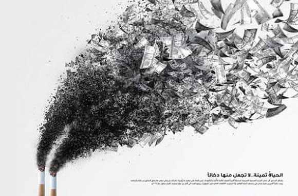 مجموعة متميزة من الصور الدعائية لمكافحة التدخين حول العالم