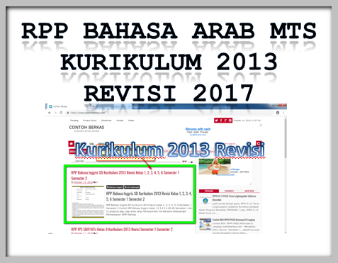 Download RPP Bahasa Arab MTS Kurikulum 2013 Revisi 2017