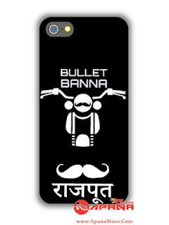Banna-mobile_cover