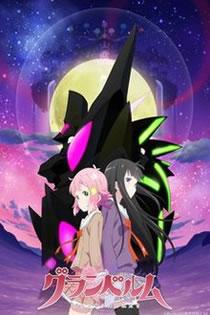 Anime Granbelm Legendado