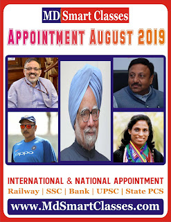 August 2019 Appointments in English PDF - National & International
