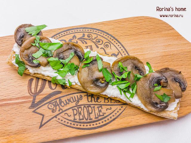 Бутерброды со сливочным сыром и грибами: рецепт