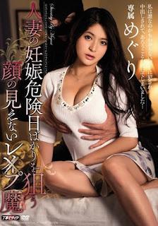 MEYD-094 Meguri Creampies Married Woman