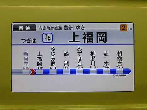 東武東上線 普通 豊洲行き 東武50070系