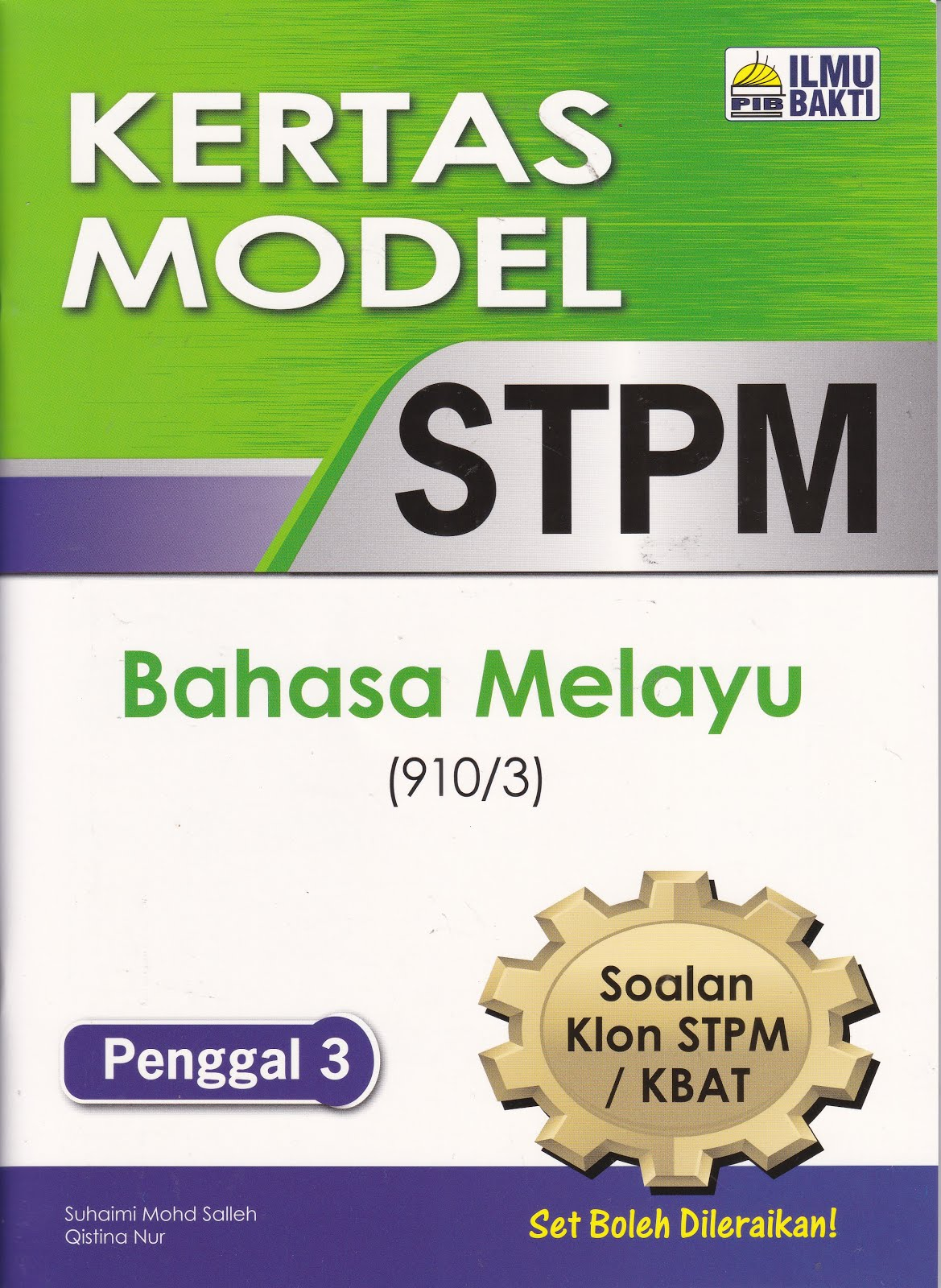 KERTAS MODEL STPM PENGGAL 3 (2016)