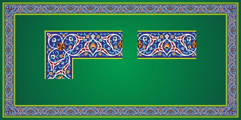 Download 80 Background Banner Islamic Vector Cdr Gratis