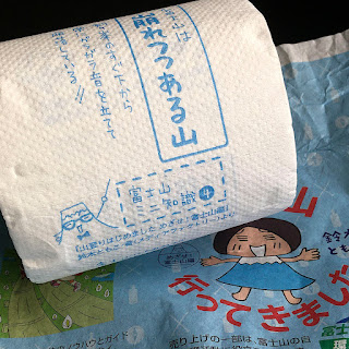 the paper roll inside with printed data & illustration in roll form