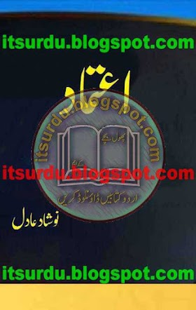 Aitmad By Noshad Adi